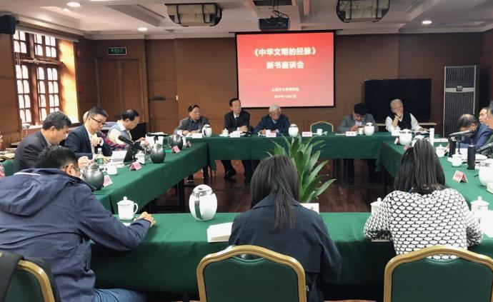 姜義華:章太炎與中國現代學術基礎的奠定