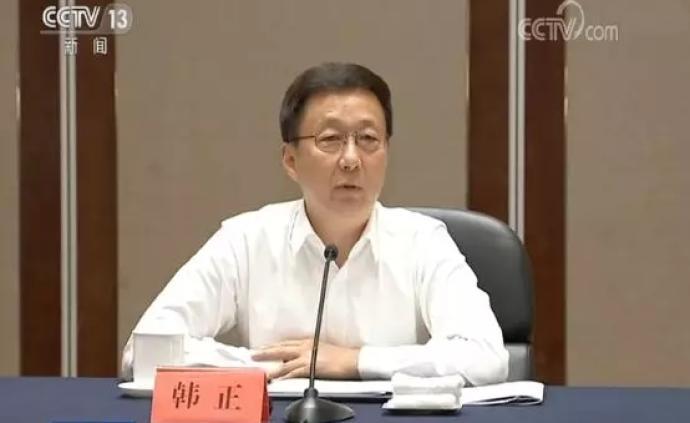 韓正:對標最高水平的開放形態,加快推進海南自由貿易港建設