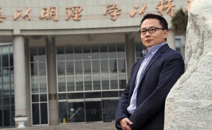 北理工任命3名校领导:37岁留美归国博士王博跻身副校长