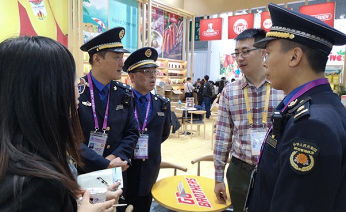 上海城管首次进驻进博会场馆,6天开展90次执法检查