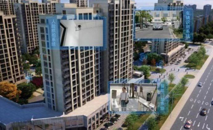 """打造""""未來小區""""智慧用電:杭州蕭山供電描繪城市未來底色"""