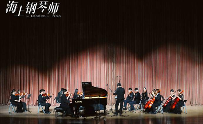 《海上鋼琴師》4K修復版在京首映:一張遲到20年的船票