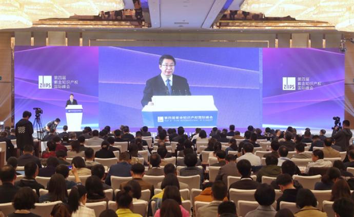 紫金山知识产权国际峰会又召开了,这些国内外大咖谈了些什么