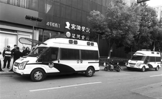 """前財務總監被訴侵占資金2.6億,社交電商""""斑馬會員""""回應"""