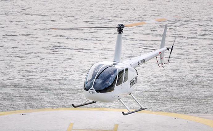直升机可在此起降!临港揭牌上海首个国家级航空飞行营地