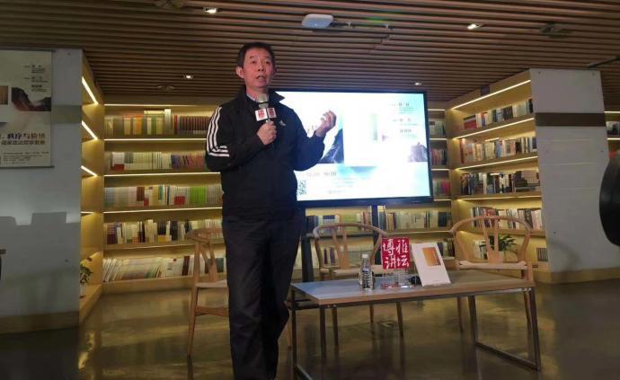 講座|鄭開:道家的政治哲學及對人性的實現
