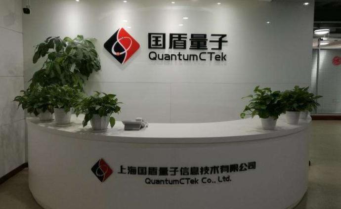 安徽迎來科創板第一股:純正量子通信企業,中科大潘建偉持股