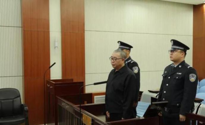 受贿、贪污、巨额财产来源不明!内蒙古厅官田忠宝获刑14年