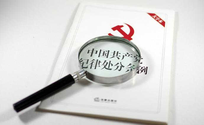 云南省文山州人大常委會原主任付加興被開除黨籍