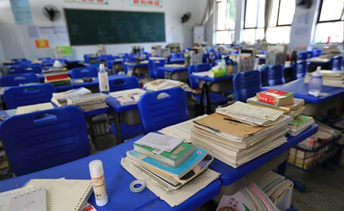 教育部:11省份大班额平均比例降至6.5%,海南降幅最大
