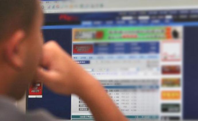 浙江舟山警方破获特大网络开设赌场案,涉案金额2.9亿元