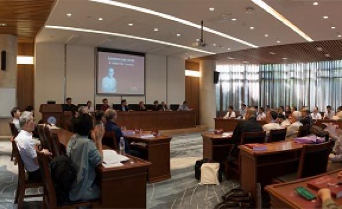 研討會︱紀念韓國磐先生誕辰100周年