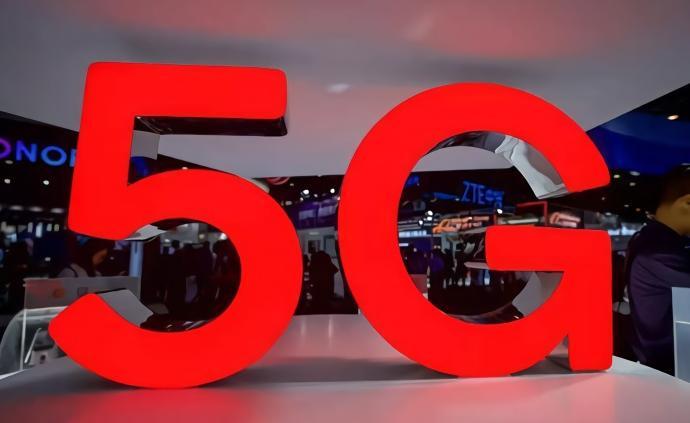 中國移動5G預約用戶超1000萬,商用城市達到50個