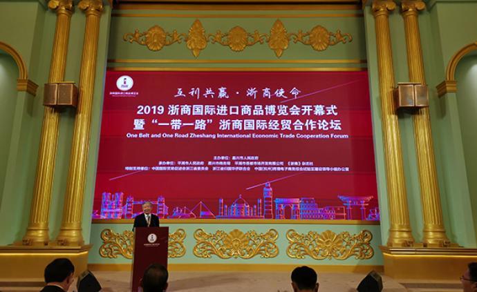 首屆浙商國際進口商品博覽會在浙江平湖開幕
