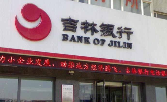 一企業憑虛假審計報告從銀行騙貸5.8億,會計師被判2緩2