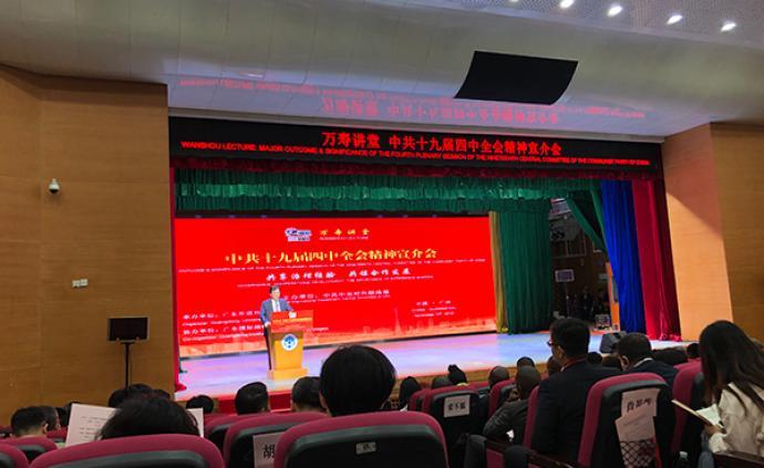 全球數百名代表齊聚廣州:在互學互鑒中對外傳遞中共制度自信