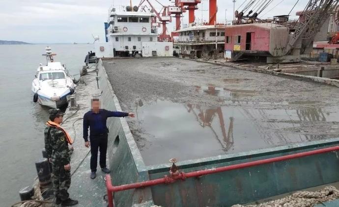 福建海警查获首起海洋非法倾废案:查扣涉案船舶1艘