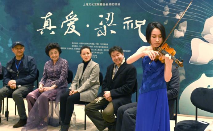 上海国际艺术节|俞丽?#20204;?#25163;雷佳推出《真爱·梁祝》