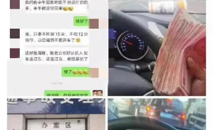 """男子发微博疑似炫耀""""酒驾后托关系免罚"""",宁波交警介入调查"""