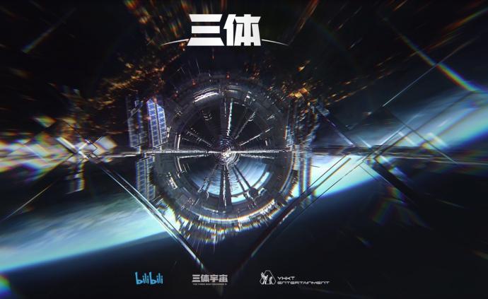B站發布40部國創動畫,《三體》《天官賜福》都在計劃中
