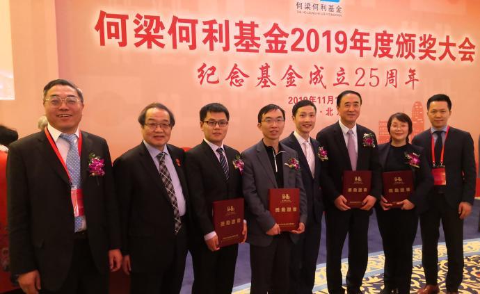 8名上海科学家获何梁何利奖,31岁刘真成最年轻获奖人