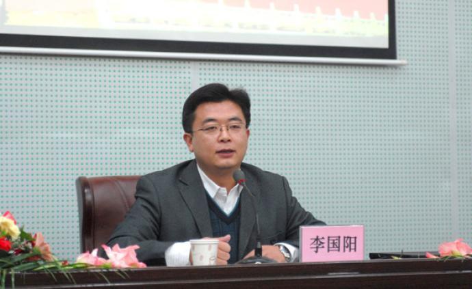 李国阳任安徽省科技厅副厅长,2年前公示为团省委书记遭举报