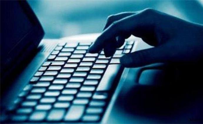 最高法:19.16%的网络诈骗案件具有精准诈骗特征