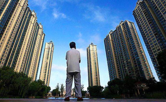 北京:将公租房违规行为纳入人民银行征信系统
