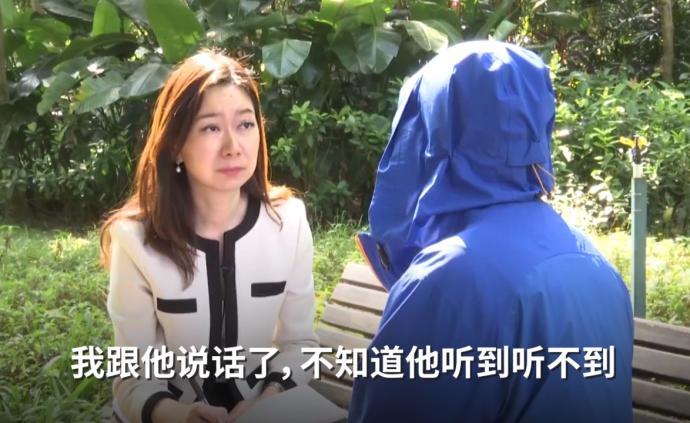 香港被烧李伯的妻子:很多人在支持他,我?#20852;?#35201;撑住