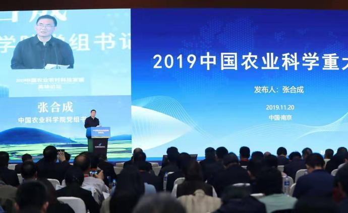 中國農業科學重大進展發布:成果涵蓋農業功能基因組等領域