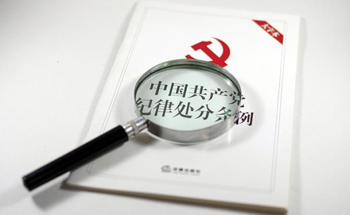 棗莊市人大常委會原黨組副書記劉振學被雙開:黨內搞團團伙伙