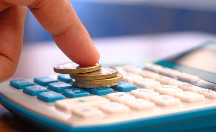 北京:銀行發放小微企業貸款時不得強制客戶購買保險、理財等
