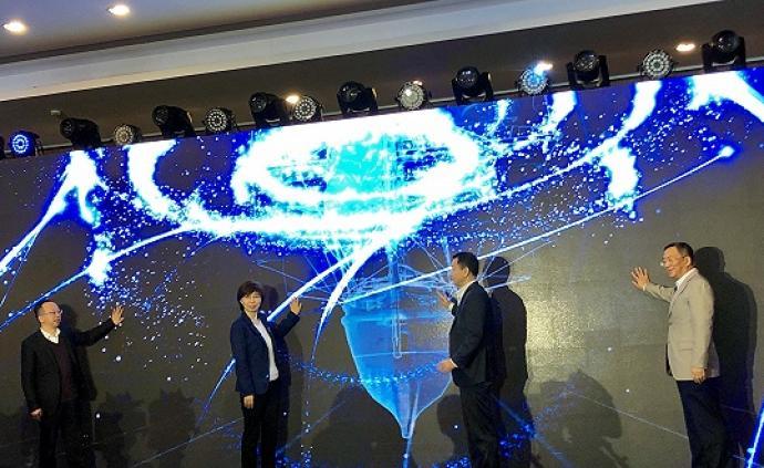 臨港新片區國際數據港啟動,探索工業數據、金融數據互聯互通