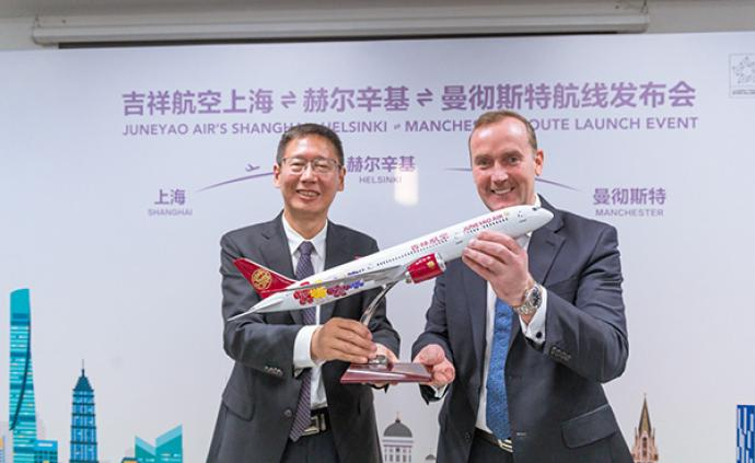 吉祥航空加速歐洲航線布局:將開通其首條第五航權航線