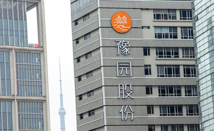 豫園股份5.2億增資表業品牌天津海鷗,增資后占股權65%
