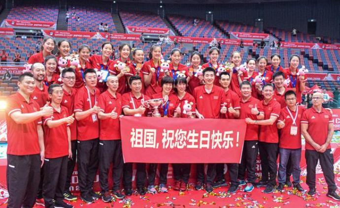 中國女排獲《感動中國》提名,系體育界唯一入圍候選人