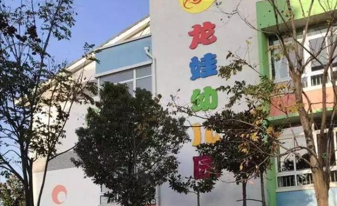鹽城一幼兒園多名幼兒因嘔吐入院治療,疑感染輪狀病毒