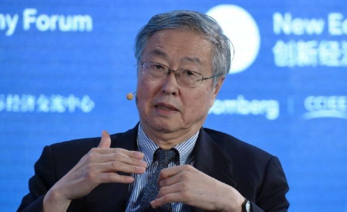 周小川:如果全球再次出现金融危机,中国仍有足够政策应对