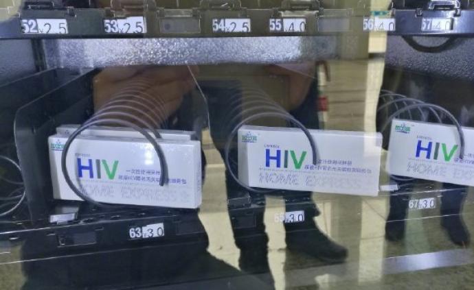 湖北今年1到10月學生新報告感染艾滋病人數為149例