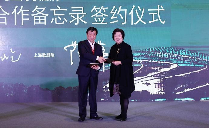 上海歌劇院與江蘇大劇院簽約,共享節目和藝術教育資源