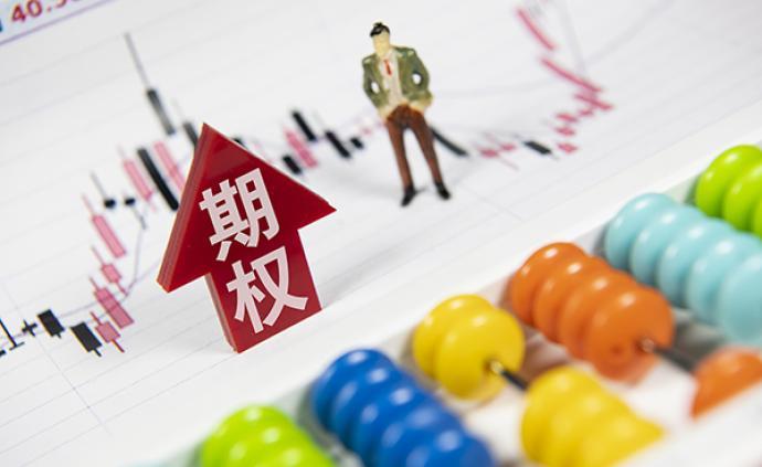 """衍生品市場""""上新""""忙:五個商品期權集體獲證監會批準"""