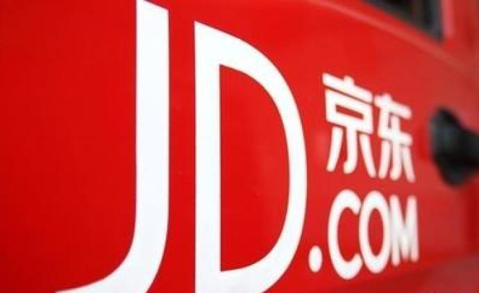 顧客稱發貨延遲受損要求賠八百,京東:因補貨延后,可賠一百