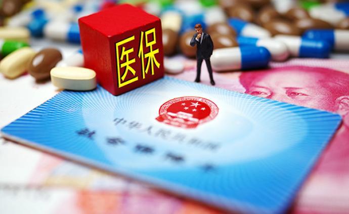 安徽醫保局:422種疾病將按病種付費