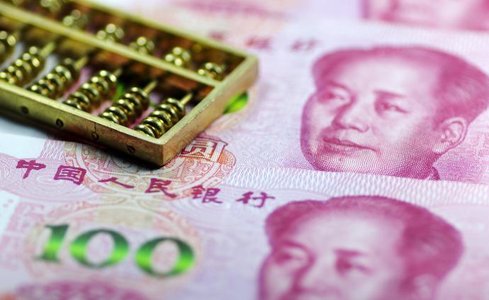 中国央行下调7天期逆回购利率5个基点至2.5%