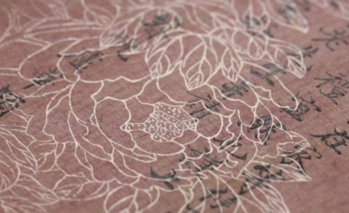 古笺之美纤毫毕现:全景式笺纸研究专著《说笺·典藏版》首发