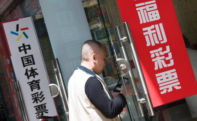 財政部:10月份全國銷售彩票同比降34.8%,僅西藏增長