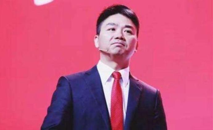 劉強東:京東員工若遭不幸,公司負責子女學習生活費到22歲