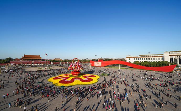 """中國穩健前行丨我國國家制度建設和治理體系的""""三個是"""""""