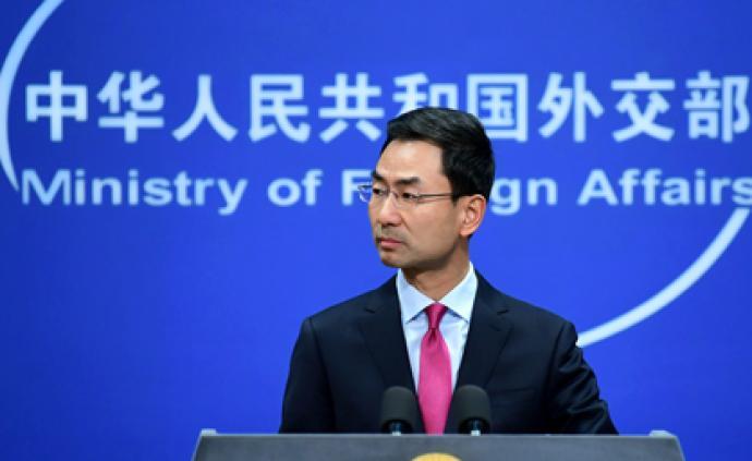 """外媒稱一涉案在逃人員是""""中國特工"""",外交部:拙劣的鬧劇"""