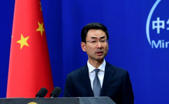 """""""中東安全論壇""""將在北京舉行,外交部介紹相關情況"""